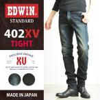 SALEセール【40%OFF】EDWIN エドウィン XVシリーズ