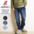 グラミチ GRAMICCI DENIM NN-PANTS デニムNNパンツ ニューナローパンツ ジーンズ クライミングパンツ ストレッチ メンズ GMP-19S009