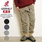 グラミチ GRAMICCI ボンディングニット フリース ナロー リブパンツ メンズ NNパンツ 暖か 暖パン GUP-19F016