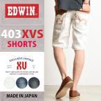 EDWIN エドウィン 403XVS ショーツ/ショートパンツ/ハーフパンツ デニム ジーンズ メンズ KS0039