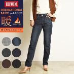 2018秋冬新作 裾上げ無料 Miss EDWIN エドウィン BODY