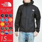 THE NORTH FACE ノースフェイス ドットショットジャケット(10色) NP61530 メンズ/マウンテンパーカー/ナイロンパーカー