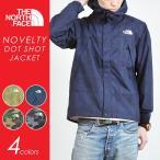 ノースフェイス THE NORTH FACE ノベルティ ドットショットジャケット(4色)NP61535 メンズ/マウンテンパーカー/ナイロンパーカー