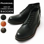 パドローネ PADRONE サイドジップ チャッカブーツ BAGGIO4(ウォータープルーフ)PU7358-1222 メンズ ブーツ パドローネ 靴 撥水