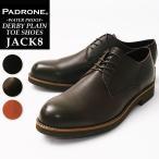 パドローネ PADRONE ダービープレーントゥシューズ JACK8(ウォータープルーフ)U7358-2033-16A メンズ ブーツ パドローネ 靴 撥水