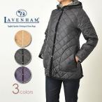 ラベンハム LAVENHAM フード付きキルティングジャケット 「RAMSEY」 ラムジー レディース キルトコート イギリス製