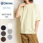ORCIVAL オーチバル/オーシバル ボートネック 太ボーダー 半袖 Tシャツ/カットソー RC-6774 メンズ