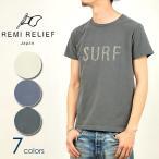 レミレリーフ REMI RELIEF スペシャル加工 Tシャツ 半袖 手書きSURF メンズ RN16189158 2016春夏新作 ヴィンテージ加工