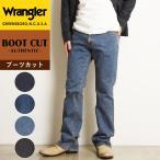 新作 裾上げ無料 ラングラー Wrangler 股上深め ブーツカット デニムパンツ メンズ ストレッチ ジーンズ WM3907