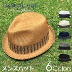 帽子 メンズ ハット ブランド バイカラー デザイン ポリエステル 中折れハット フリーサイズ カジュアル hat