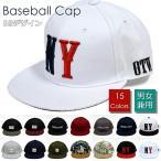 帽子 キャップ メンズ ブランド BBキャップ アジャスター付き 男女兼用 コットン デニム CAP ベースボールキャップ フリーサイズ カジュアル ロゴ デザイン