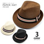中折れ ハット メンズ 夏 中折れハット ペーパー  中折れハット ストローハット ハット帽子メンズ