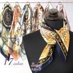 スカーフ 春 シルク100% 正方形 お洒落柄 プチ 上品 制服 オフィス カバン 学校
