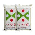 令和元年産 つや姫 10kg 白米 山形県庄内産 特別栽培米 (5kg×2袋)