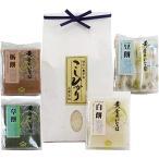 お正月に 新潟からの贈り物 新潟米コシヒカリ2kg + 切り餅4種セット