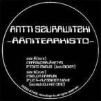 【Antti Szurawitzki】 __nitearkisto