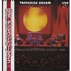 【Tangerine Dream】Logos Live
