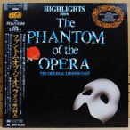 【Andrew Lloyd Webber Starring Michael Crawford, Sarah Brightman, Steve Barton】Highlights From The Phantom Of The Opera (The Original London Cast)