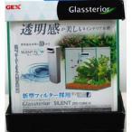 ジェックス 水槽セット グラステリア サイレント キューブ 200H
