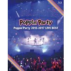 BanG Dream! Poppin'Party 2015-2017 LIVE BEST Blu-ray Disc≪取寄≫