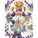 OVA スタミュ in ハロウィン DVD≪取寄≫