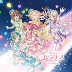 BanG Dream! Pastel*Palettes 3rdシングル「もういちど ルミナス」[通常盤]/Pastel*Palettes