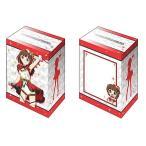 ブシロードデッキホルダーコレクションV2 Vol.539 アイドルマスター ステラステージ 天海春香