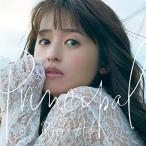 逢田梨香子 1stEP「Principal」[DVD初回限定盤]/逢田梨香子(川柳少女 EDテーマ「ORDINARY LOVE」収録)