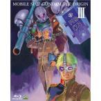 機動戦士ガンダム THE ORIGIN III Blu-ray Disc≪取寄≫