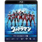 ウルトラマン Blu-rayセレクトシリーズ ファーストエピソード編≪取寄≫