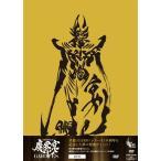 牙狼10周年記念 魔界ノ宴-GARO FES.- DVD≪取寄≫