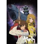 宇宙戦艦ヤマト2199 Blu-ray BOX <特装限定版>≪取寄≫