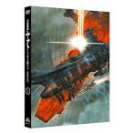 宇宙戦艦ヤマト2202 愛の戦士たち 1 DVD