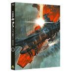 宇宙戦艦ヤマト2202 愛の戦士たち 1 Blu-ray Disc