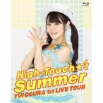 小倉唯 LIVE High-Touch☆Summer Blu-ray Disc/小倉唯≪取寄≫