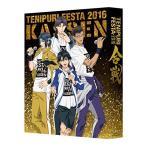 テニプリフェスタ2016 〜合戦〜 DVD