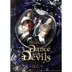 ミュージカル Dance with Devils〜D.C.〜 DVD≪取寄≫