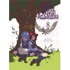 リトルウィッチアカデミア Vol.8 DVD<初回生産限定版>