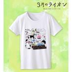 3月のライオン ラインアートTシャツ メンズ S