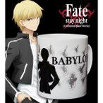 Fate/stay night[Unlimited Blade Works] チェンジングマグカップ -GATE OF BABYLON-