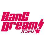 BanG Dream! キャラクターソング「す、好きなんかじゃない!」/市ヶ谷有咲(CV:伊藤彩沙)