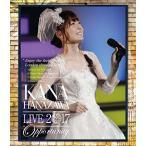 "KANA HANAZAWA live 2017 ""Opportunity"" DVD/花澤香菜≪取寄≫"