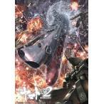 宇宙戦艦ヤマト2202 愛の戦士たち 第4巻 DVD