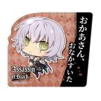 Fate/Apocrypha セリフ付きマグネットシート デザイン11 黒のアサシン