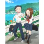 からかい上手の高木さん Vol.5 DVD <初回生産限定版>