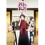 続 刀剣乱舞-花丸- 其の二 Blu-ray Disc<初回生産限定版>≪取寄≫