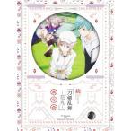 続 刀剣乱舞-花丸- 其の四 Blu-ray Disc<初回生産限定版>≪取寄≫