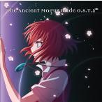 魔法使いの嫁 オリジナルサウンドトラック 2