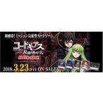 CODE GEASS Battle Link コードギアスバトルリンク ブースターパック VOL.1(1BOX)