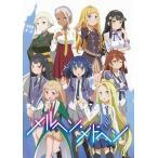 メルヘン・メドヘン第3巻 Blu-ray Disc<初回限定生産>